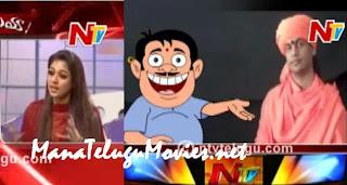 Mamamiya Comedy with Nithyananda and Nayanatara