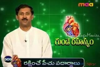Fiber in Blood :Manthena Sathyanarayana Tips -10th Jan