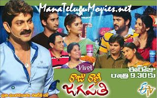 Raju Rani Jagapathi -11th Jan with TV Artist Couples