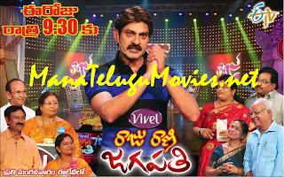Raju Rani Jagapathi -25th Jan with Sr TV Artist Couples
