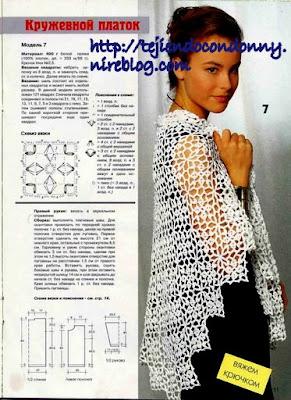 Tejidos a Crochet Patron ES