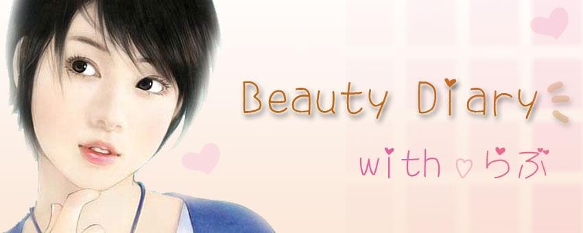 [.Beauty ♥ Diary.]