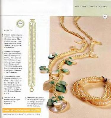 СХЕМА плетения ожерелья