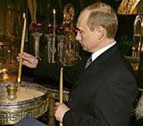 o Πούτιν στο Αγιον Ορος