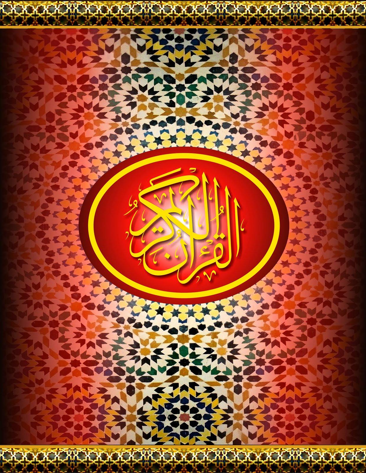 DESAIN COVER MUSHAF ALQURAN | Contoh Undangan & Undangan Nikah