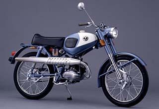 1962YamaguchiAutopetSportsSPB