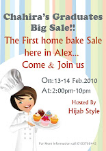 Our first bake sale in Alex