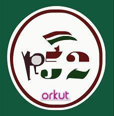 52 no Orkut