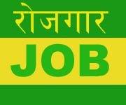 Job book of Bishnu