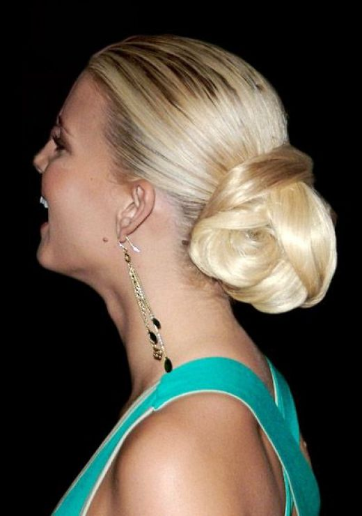 Prom Celebrity Updo Hairstyles