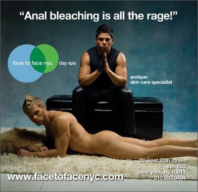 anal bleaching.. Posted by cyp at 2:15 PM