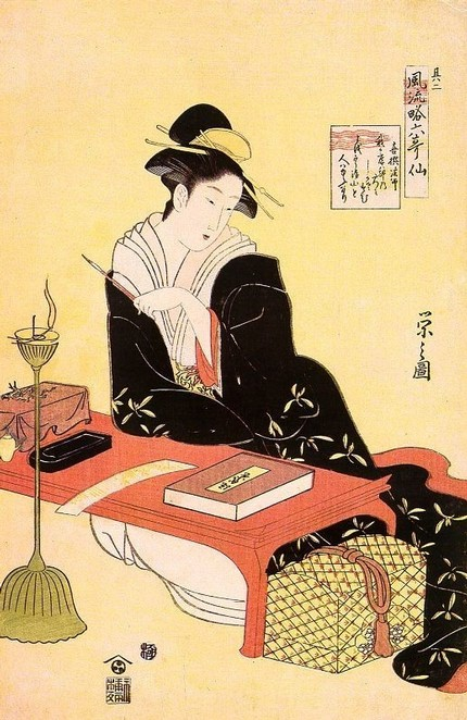 "japanese art geisha. In fact there#39;s even a ""Geisha"