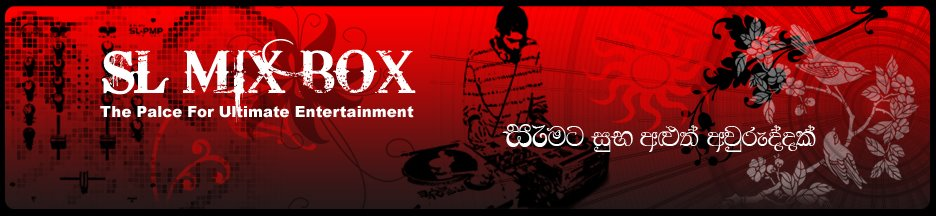 [SLMIX+BOX.jpg]