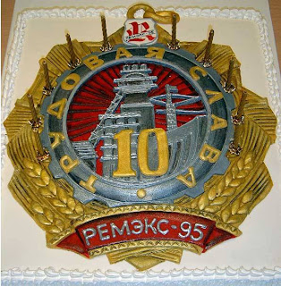 cake for 10 years Labour glory...Remex 1995