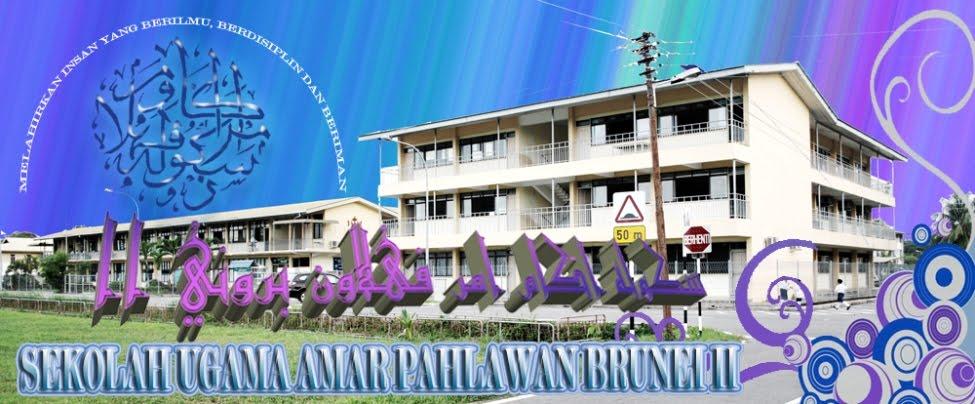 Sekolah Ugama Amar Pahlawan Brunei IIA