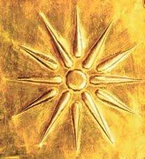 ο ήλιος της Βεργίνας ΕΛΛΑΣ