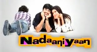Nadaaniyaan Sitcom