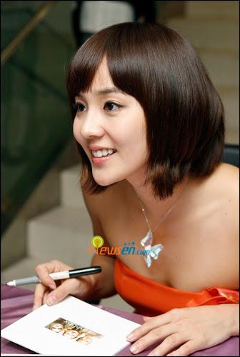 Foto Eugene | Gambar Artis Korea Cantik celebrity Picture