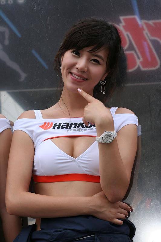 Han Chae Eun