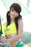 Hwang Mi Hee [황미희]