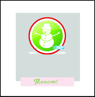 http://4.bp.blogspot.com/_cu1ewS9XvXQ/SxUG6o_y7HI/AAAAAAAAAGA/gxFHYpwUmfk/s1600/sketch1.jpg
