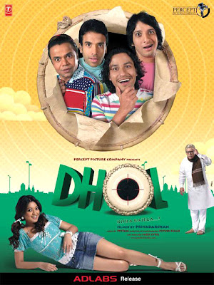 DHOL 2007 Movie Download