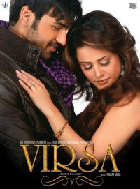 Virsa (2010) - Punjabi Movie