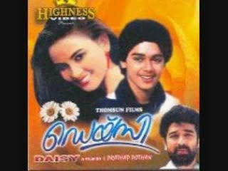 Daisy (1988 - movie_langauge) - Harish, Sonia, Laxmi, Kamal Hassan