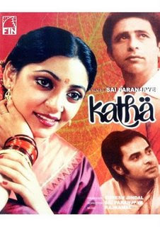 Katha 1983 Hindi Movie Watch Online