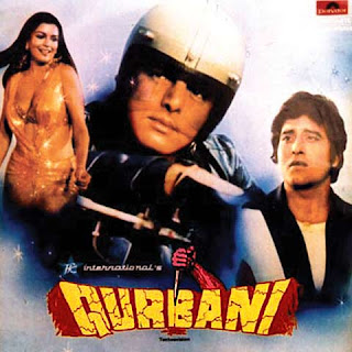 Qurbani 1980 Hindi Movie Watch Online