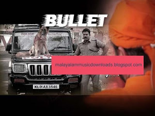 Bullet 2008 Malayalam Movie Watch Online