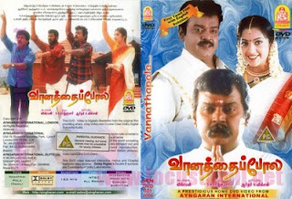 Vanathai Pola (2000) - Tamil Movie