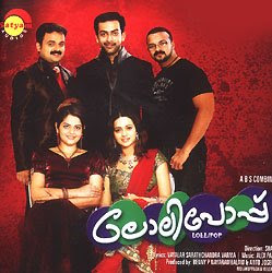 Lollipop 2008 Malayalam Movie Watch Online