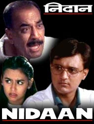 Nidaan (2000) - Hindi Movie