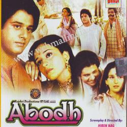 Abodh (1984) - Hindi Movie