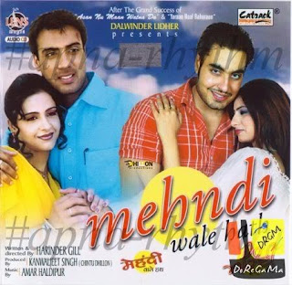 Mehndi Wale Hath (2005 - movie_langauge) - B N Sharma, Gavie Chahal, Goldy Sumal, Guggu Gill, Gurkirtan, Jgraj Guman, Manjit Kullar, Prableen Sandhu, Rana Ranbir, Sanya Pannu, Sukhi Nijjar, Sukhi Pawar, T J Singh