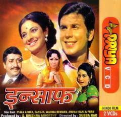 Insaaf (1973) - Hindi Movie