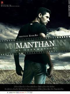 Manthan Ek Kashmakash (2006) - Hindi Movie