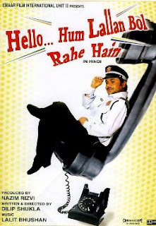 Hello! Hum Lallan Bol Rahe Hain 2010 Hindi Movie Download