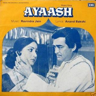 Ayaash (1982) - Hindi Movie