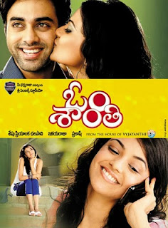 Om Shanti 2010 Telugu Movie Watch Online