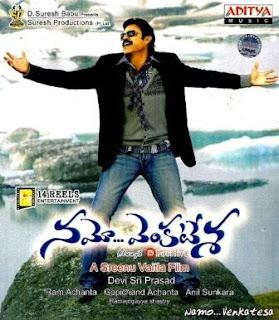 Namo Venkatesa 2010 Telugu Movie Watch Online | Watch & Download Free