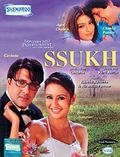 Ssukh (2005) - Hindi Movie