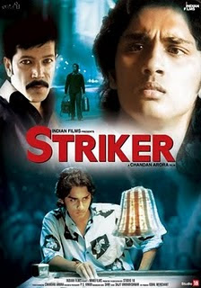 Striker  (2010) - Hindi Movie