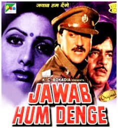 Jawab Hum Denge (1987)