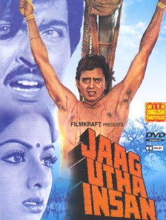 Jaag Utha Insan 1984 Hindi Movie Watch Online