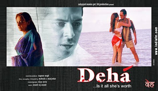 Deha 2007 Hindi Movie Watch Online