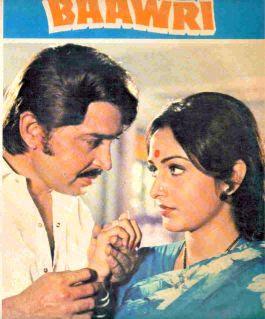 Baawri 1982 Hindi Movie Watch Online