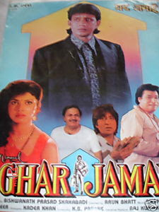 Ghar Jamai 1992 Hindi Movie Watch Online