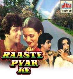 Raaste Pyar Ke (1982) - Hindi Movie